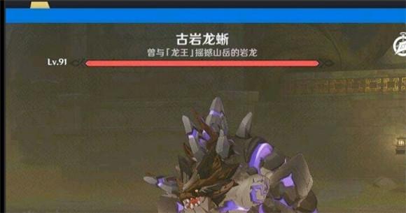 /gamegl/6790.html