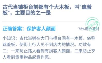 /news/6901.html