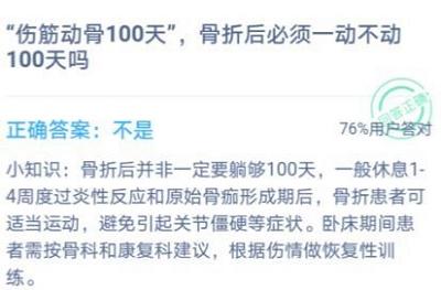 /news/6902.html