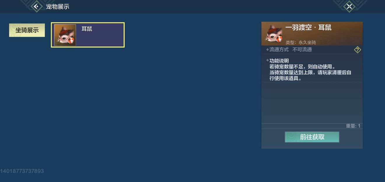 /gamegl/7138.html