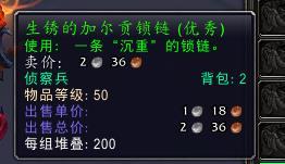 /gamegl/7255.html