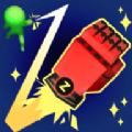 火箭拳击手