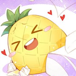 菠萝饭最新版