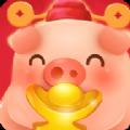 欢乐养猪场手机版