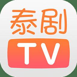 泰剧网app