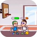 篮球高高手