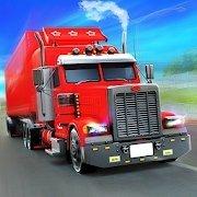 欧洲运输卡车