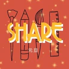 lazyshare中文版