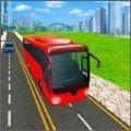 公共巴士司机教练