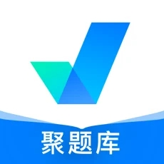 聚题库app