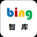bing智库app