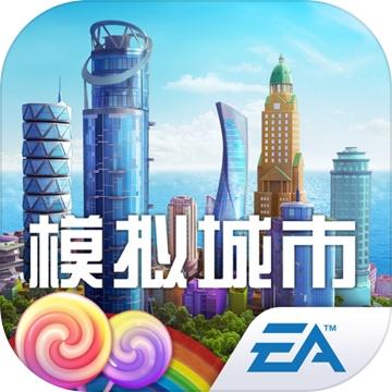 模拟城市2021最新版