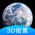 爱游世界街景软件