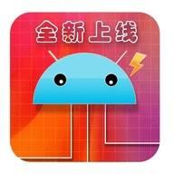 电工百宝箱app