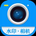 加水印打卡相机app