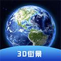 声趣世界街景卫星地图app