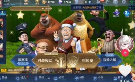 熊熊联盟下载-熊熊联盟游戏安卓版下载