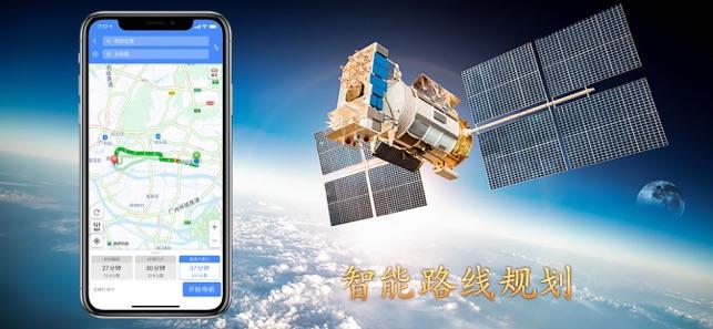 北斗地图导航手机正式版下载-北斗地图导航2020最新版免费下载