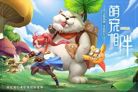 最Q幻想手游下载-最Q幻想游戏安卓手机版免费下载