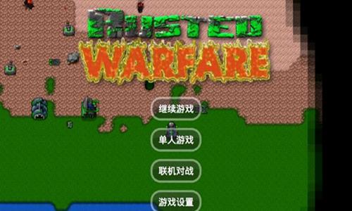 铁锈战争中文版最新下载-铁锈战争2020安卓最新中文版免费下载