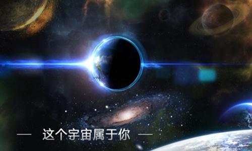 无尽银河手游下载-无尽银河最新版安卓手游下载