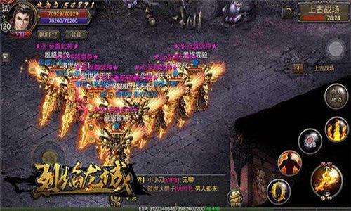 烈焰龙城无限元宝