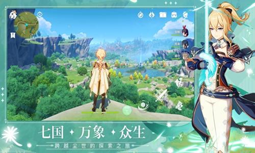 原神手游下载-原神手游最新安卓版免费下载
