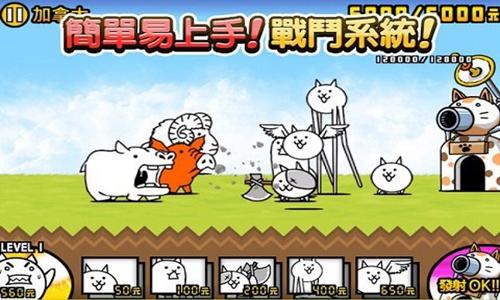 猫咪大战争无敌版下载-猫咪大战争全人无敌版中文下载