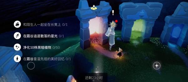 光遇11.26任务攻略-光遇11月26日任务季节大蜡烛位置攻略