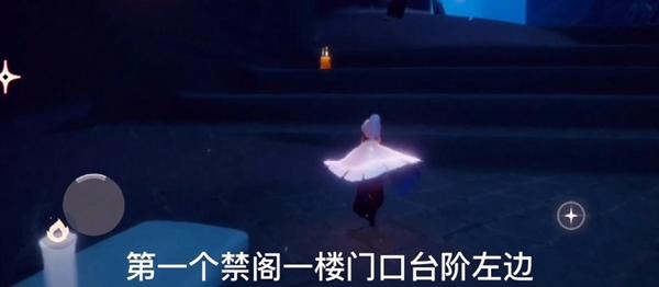 光遇1.7季节蜡烛在哪-光遇1月7日季节蜡烛位置一览