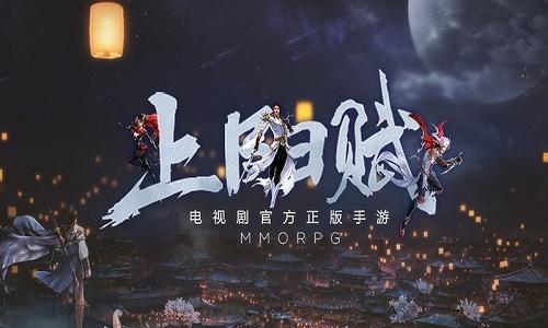 上阳赋游戏下载-上阳赋安卓版免费下载
