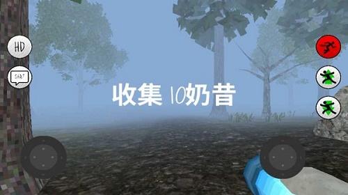 鬼畜天线宝宝3汉化版下载-鬼畜天线宝宝3汉化版最新免费下载