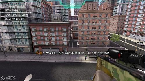 全民狙神武器下载-全民狙神武器最新安卓版免费下载