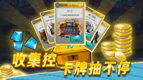 登山赛车无限金币免费下载-登山赛车无限金币免费版安卓下载