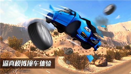 车祸模拟器手游下载-车祸模拟器最新版1.43.6安卓免费下载