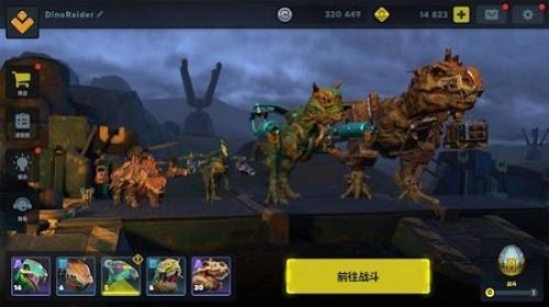 方舟变形记游戏下载-方舟变形记安卓版最新免费下载