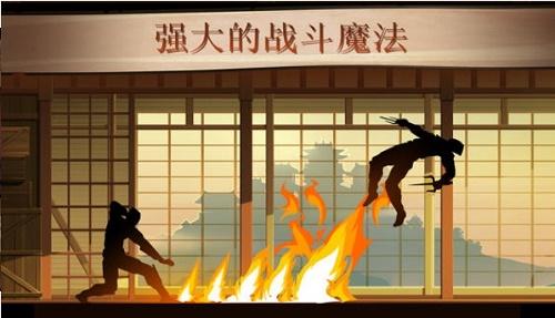 暗影格斗2中文版下载-暗影格斗2中文版最新免费下载