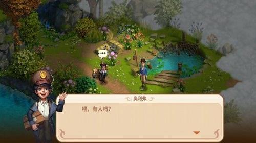 莎拉冒险世界游戏下载-莎拉冒险世界安卓版最新免费下载