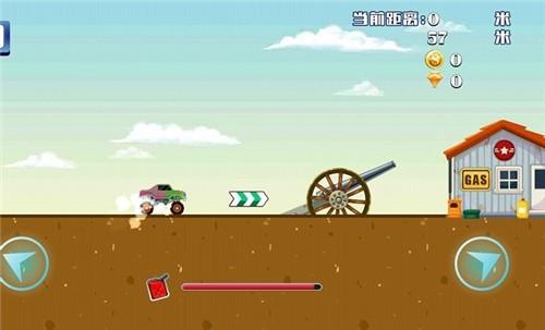 怪兽卡车挑战赛游戏下载-怪兽卡车挑战赛游戏安卓版最新下载