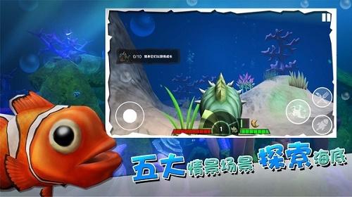 海底大厮杀手游下载-海底大厮杀安卓版最新下载